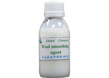 Smoothness Shrinking Resistance Wool Smoothing Agent OP - 30 Silicone Softener