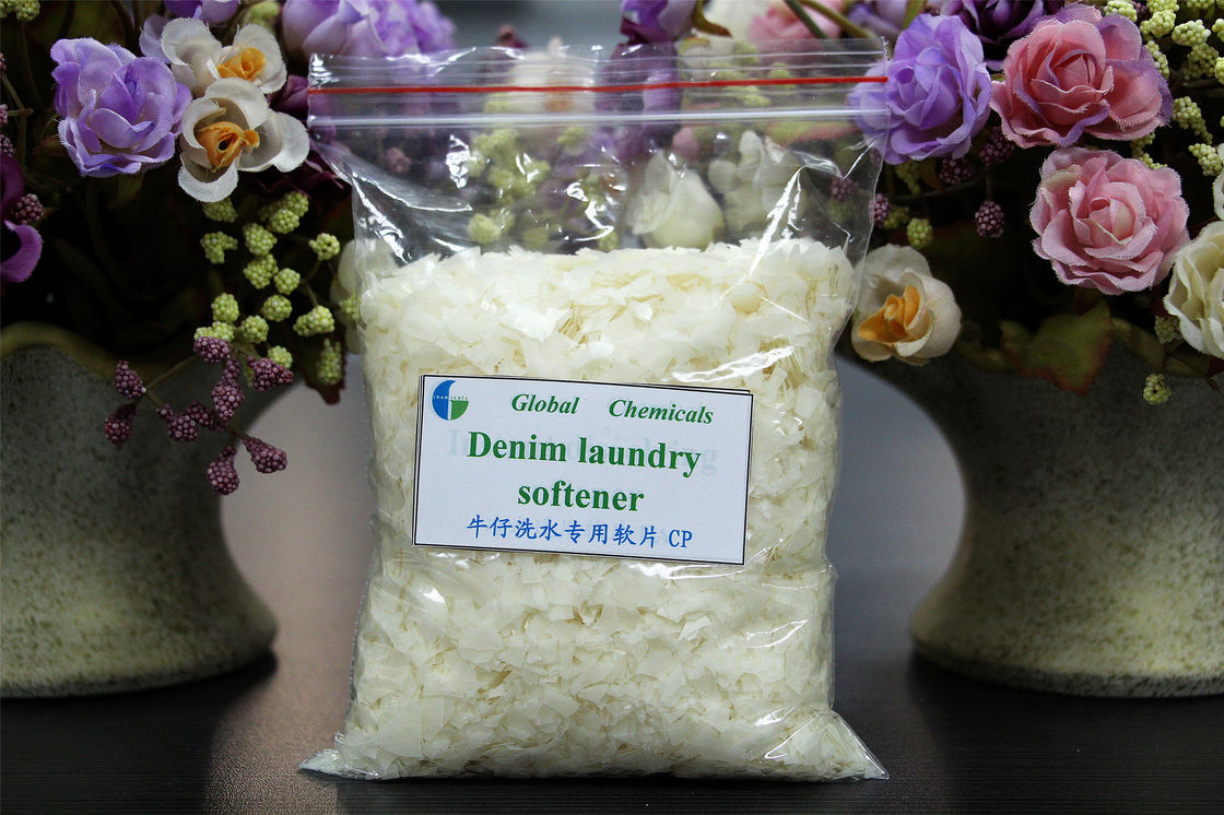 Cold Water Soluble Laundry Softener CP Used In Denim / Sweater Washing