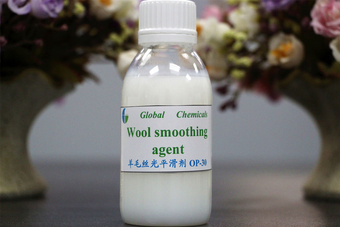 Weak Cationic Wool Smoothing Agent Amino Silicone Emulsion OP - 30