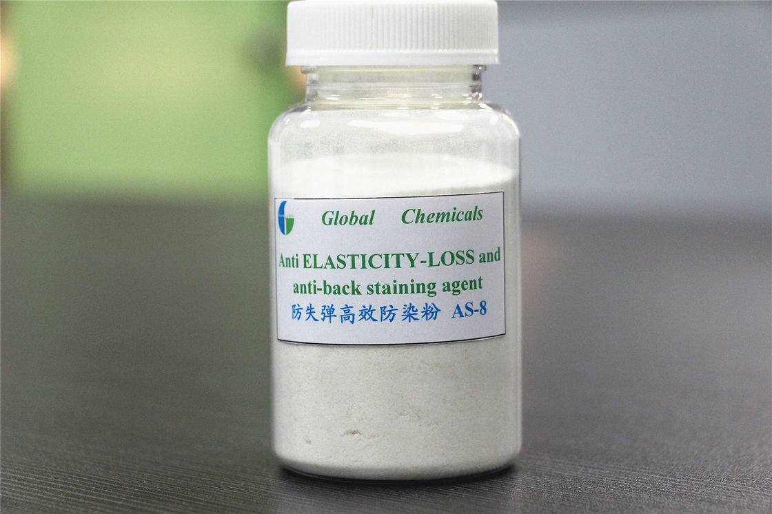 Nonionic Anti Elasticity - Loss And Anti-Back Staining Agent AS - 8