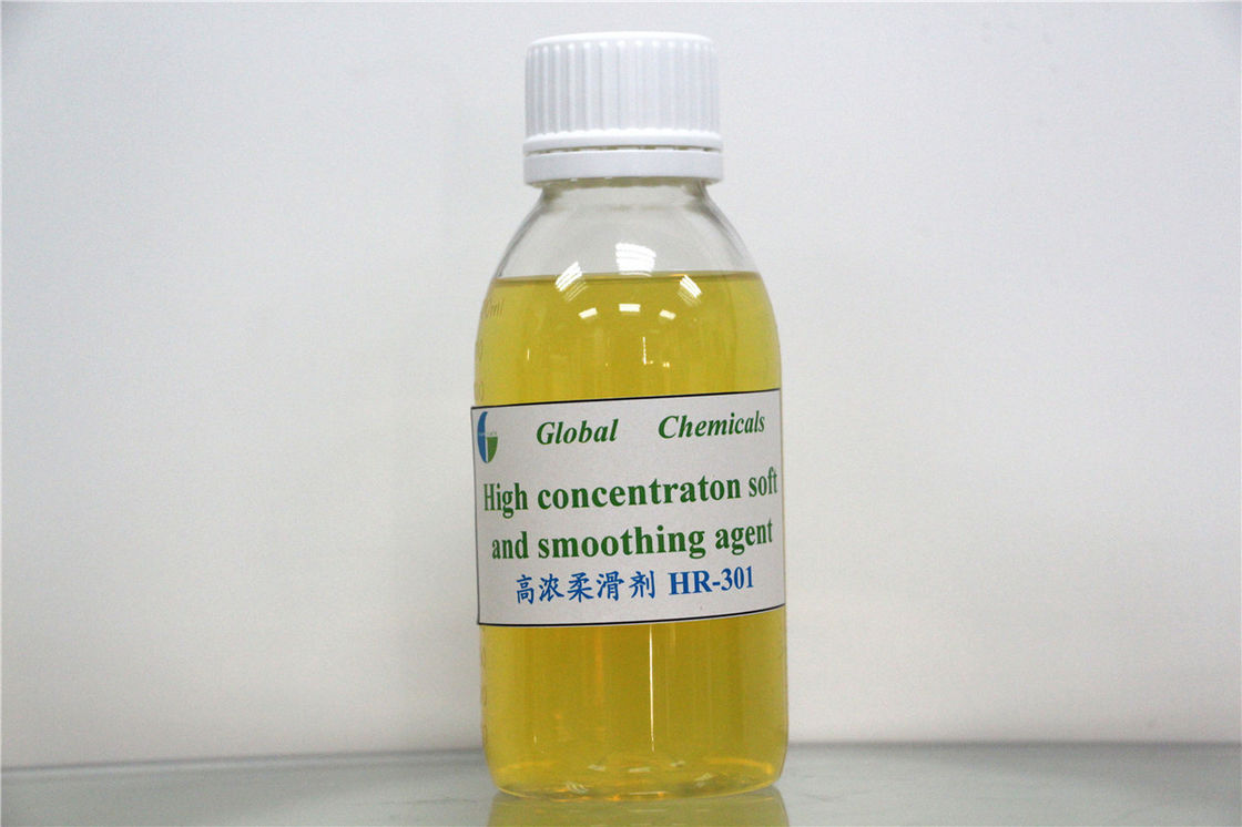 High Concentration Of Smooth Agent Silicone Softener Oil Chemical Auxiliary
