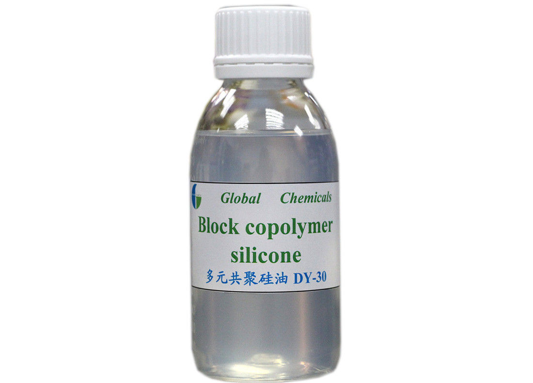 Hydrophilic Silicone Block Copolymer For Softening Finishing Treatment DY - 30