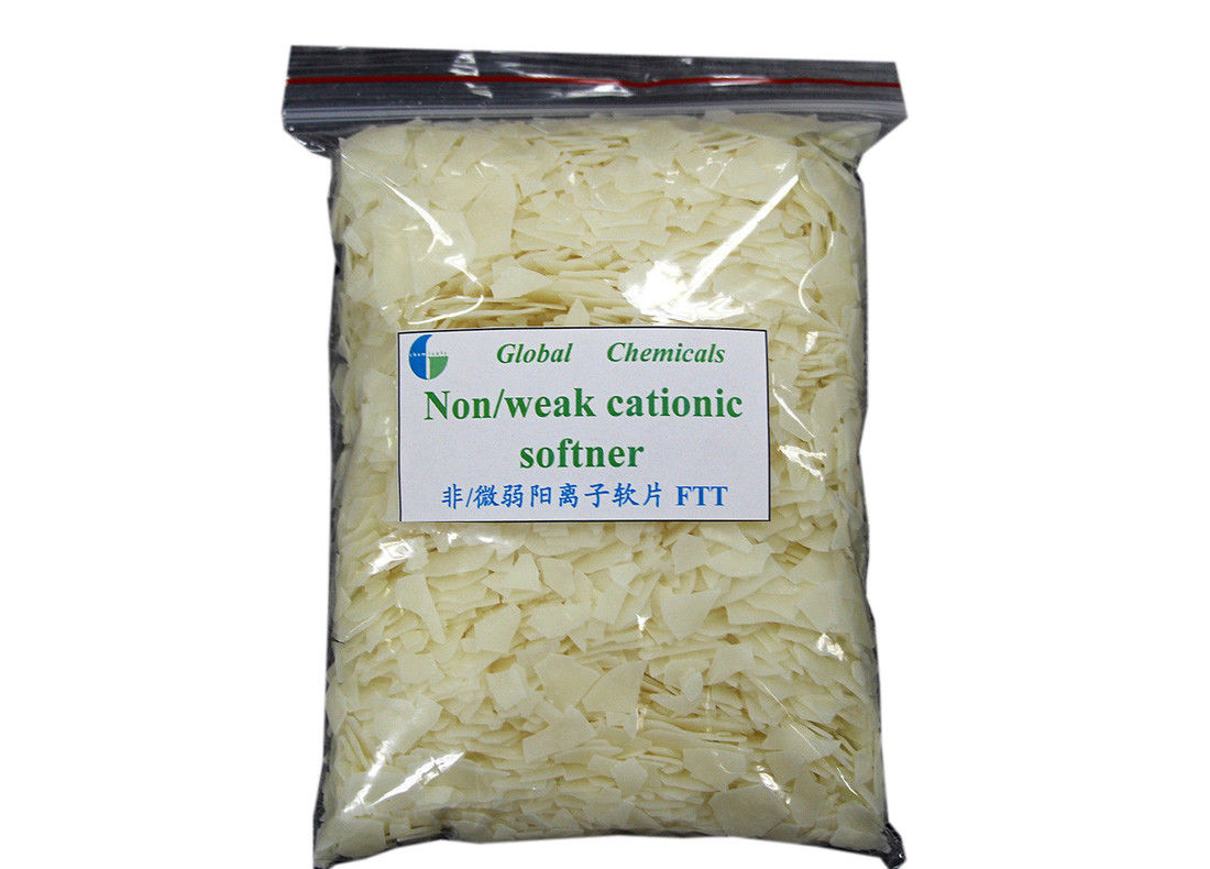 Nonionic / Weak Cationic Softener Flakes High Performance Softeners For Textiles