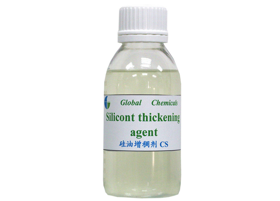 Translucent Liquid Silicone Thickener Agent CS For Thickening Finishing Treatment