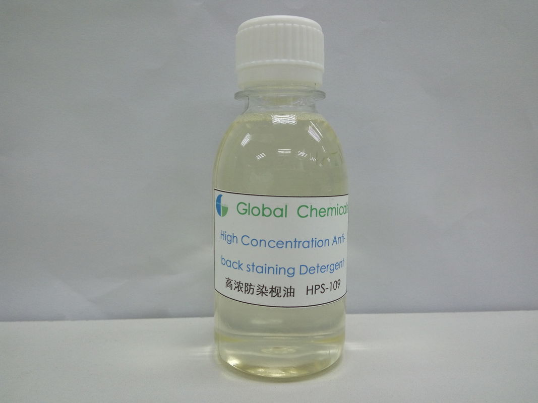 Anti - Back Staining Detergent Textile Auxiliary Agent For Denim And Sweater Washing