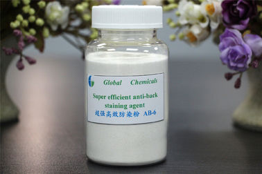 China White Powder Nonionic Super Efficient Textile Auxiliary Chemicals Anti Back Staining AB -6 factory