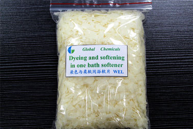 High Molecular Compound Dyeing And Softening In One Bath  Non ionic softener