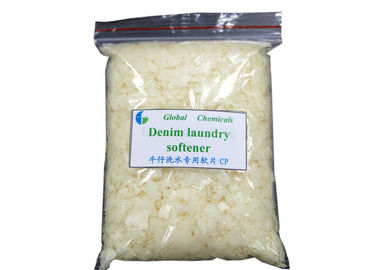 China Laundry Softener Flakes Denim / Sweater Washing Cold Water Soluble Flakes factory