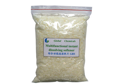 Multifunctional Instant Dissolving Softener Cold Water Soluble Textile Softeners