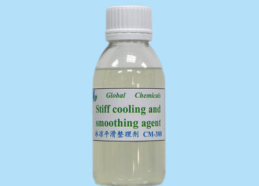 Special Modified Silicone Material Cooling And Smoothing Agent For Fabrics