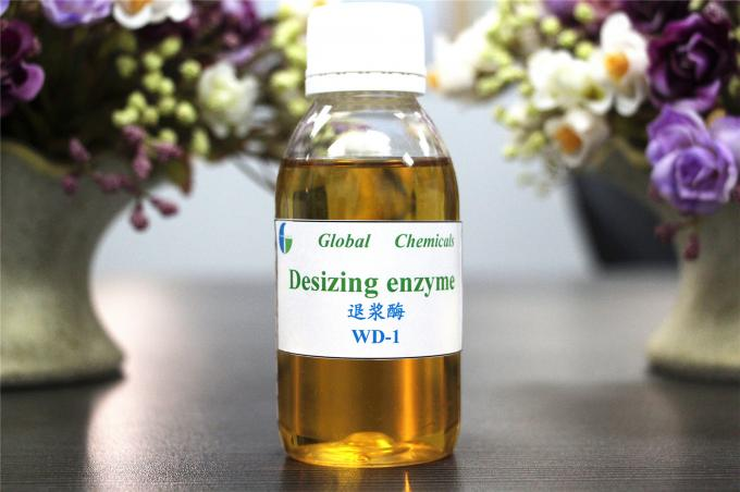 High Desizing Efficiency Desizing Enzyme Textile Chemical  Amylase Brown Liquid