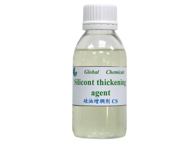 Nonionic Silicone Thickening Agent CS Textile Finishing Agents Stable